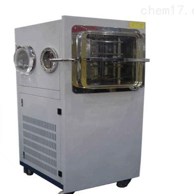 中式冻干机