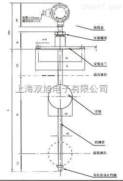 uqk 40b氨用液位控制器接线图