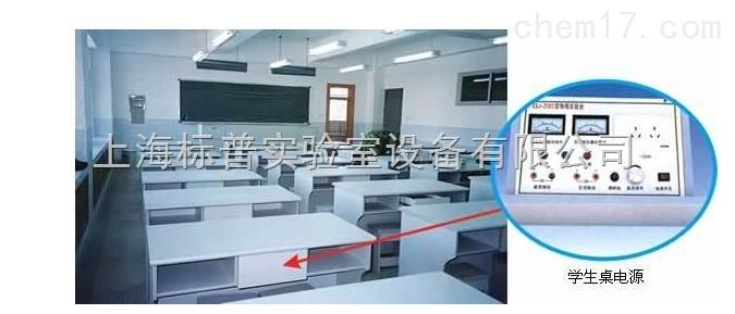 教学实验室设备|物理标准型实验室
