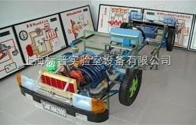 驾校专用桑塔纳2000型透明整车模型|汽车教学设备生产厂家