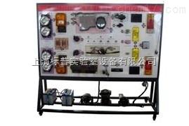 汽车教学设备生产厂家|解放CA1125全车电路示教板