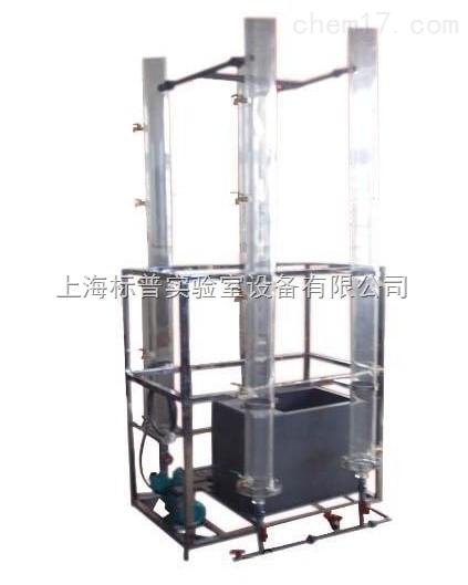 沉降实验装置|环境工程学实验装置