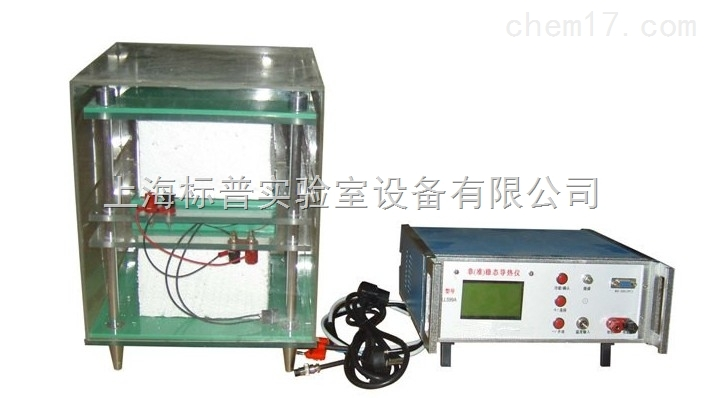 非准稳态导热仪 热工类实验装置
