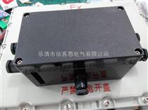 三防控制箱非标定做防水防尘防腐空箱