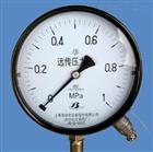 YTZ-150电阻远传压力表 上海自动化仪表四厂