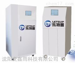 EYR系列实验室废水处理成套装置