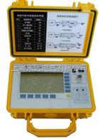 JX-T100型通信电缆故障综合测试仪