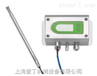 奥地利E+E温湿度变送器EE300EX系列