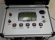 JX-SD1型输电线路故障距离测试仪