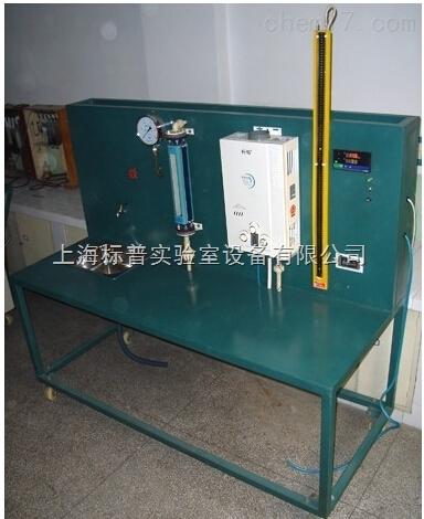小型燃气锅炉热工性能实验装置|热工类实验装置