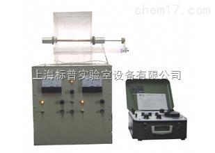 伸展体的导热特性实验台|热工类实验装置