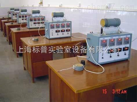 中温法向幅射率测量仪|热工类实验装置