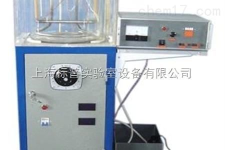 大容器内水沸腾放热试验台|热工类实验装置