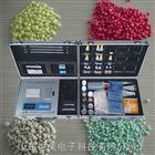 肥料检测仪价格