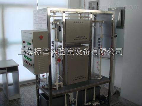 臭氧氧化实验装置|热工类实验装置