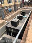 高校污水处理设备