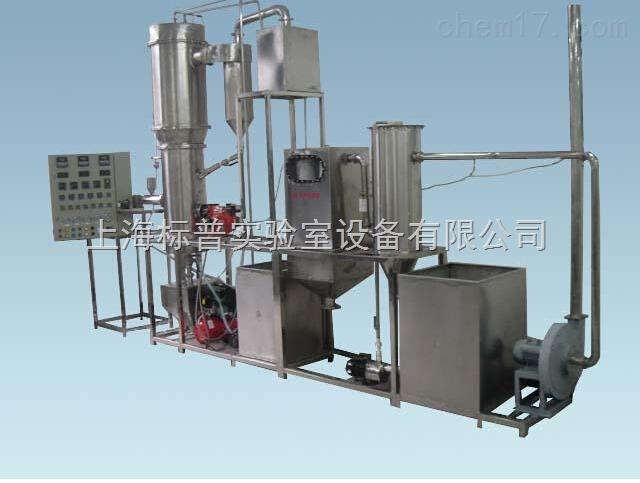 流化床燃烧设备 (全不锈钢)|气体吸收净化治理实验设备