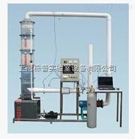 筛板式填料式多级气体吸收设备|气体吸收净化治理实验设备