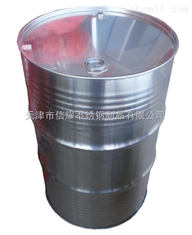 不锈钢油桶,不锈钢汽油桶价格_不锈钢桶,不锈钢油桶