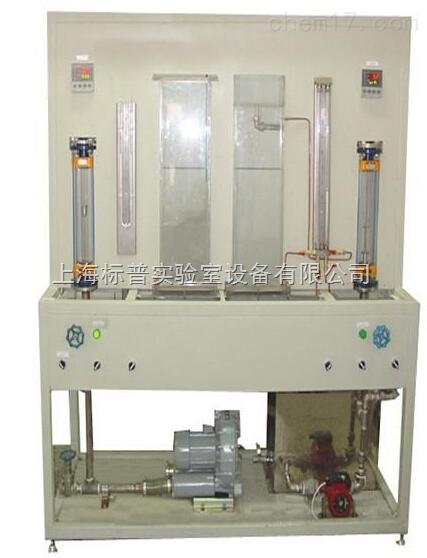 固体流态化实验装置|化工基础实验设备