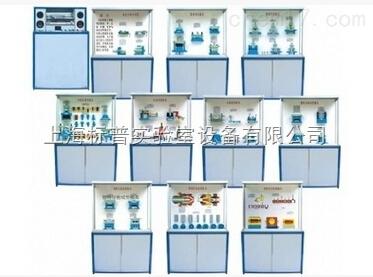 精选型模具陈列柜 机械陈列柜机械制图教学模型