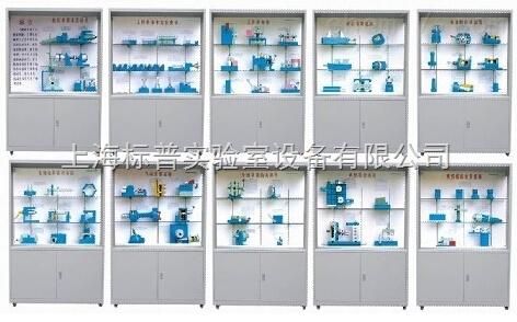 机床夹具设计陈列柜 机械陈列柜机械制图教学模型