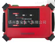 RCT-H型罗氏线圈电流传感器