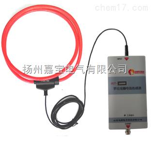 产品展厅 电子电工仪器 其它 其它仪器仪表 rct-c型罗氏线圈电流