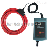 RCT-B型罗氏线圈电流传感器