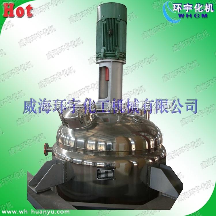 机械密封不锈钢反应釜