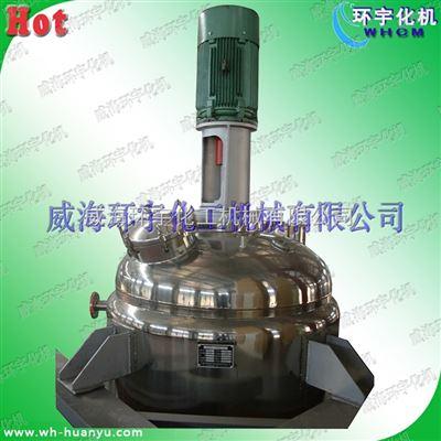 GSH-1500L机械密封不锈钢反应釜