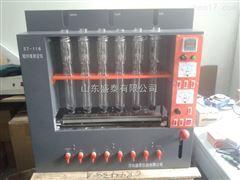 ST-06A/B/C/粮油饲料脂肪测定仪