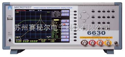 高精度阻抗分析儀6630