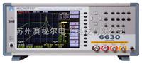 6630高精度阻抗分析儀6630