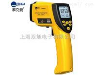 香港泰克曼 TM980D冶金专用红外测温仪