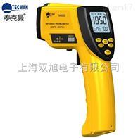 TM980D-香港泰克曼 TM980D冶金红外测温仪