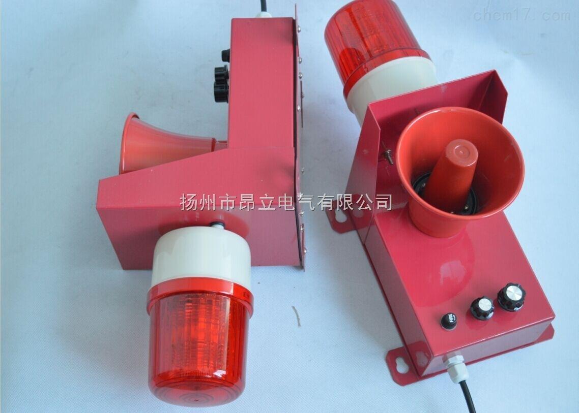 FMD-368 声光报警器,语音声光报警器,天车声光报警器