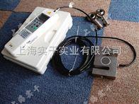 S型拉壓傳感器10噸,10T拉壓力S型傳感器價格