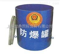 防爆罐FBG-G1.5 _快递车站排爆器材 法院酒店防爆桶