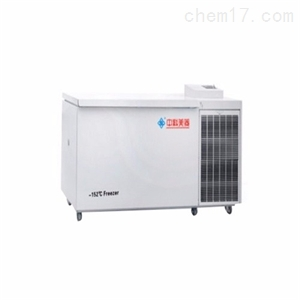 -152℃、128L中科美菱卧式深低温冰箱现货
