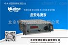 HC厂家供应-皮安电流表/皮安表/飞安表