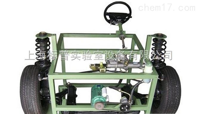 大众捷达动力转向与悬架实训台|转向与悬架系统实训台