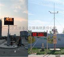 HJ01-BX-YC061環境監測儀器 噪聲揚塵自動監測系統 工地環境揚塵、噪聲、溫濕度、風速監測