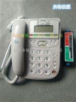 防爆电话/防爆通讯机/防爆电话机通用款