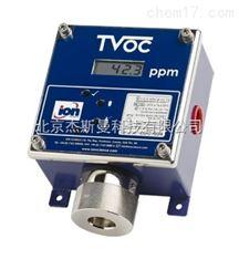 英国离子TVOC固定式PID气体监测仪