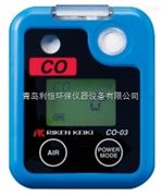 CO-03一氧化碳檢測儀