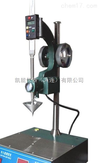 錐入度測定儀;針入度測定儀