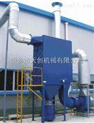 32-4PPC脱硫气箱布袋除尘器报价
