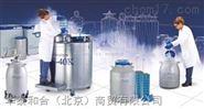 TW液氮罐