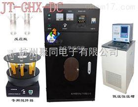 河南光催化装置JT-GHX-DC现货供应